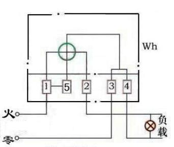 单相电能表怎么接线