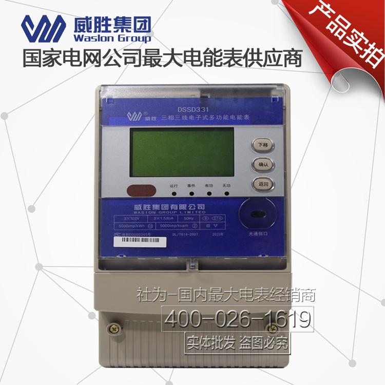 正泰dt634电表和互感器接线图
