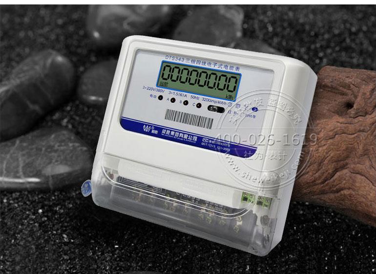 电能表 威胜三相四线电能表 > dts343-3  品牌型号:长沙威胜 接线制式