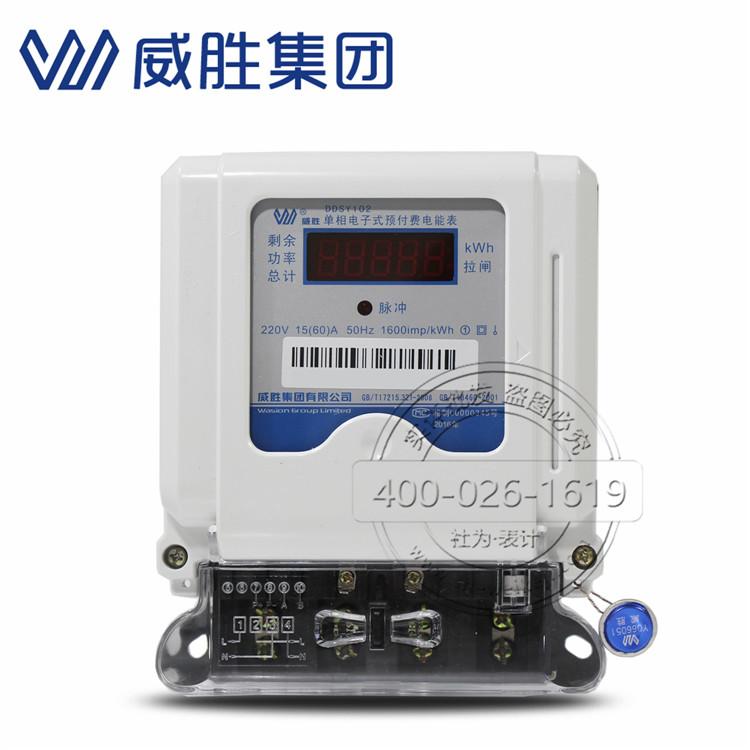 单相电表工作原理_单相电子式预付费电能表的特点及接线方法