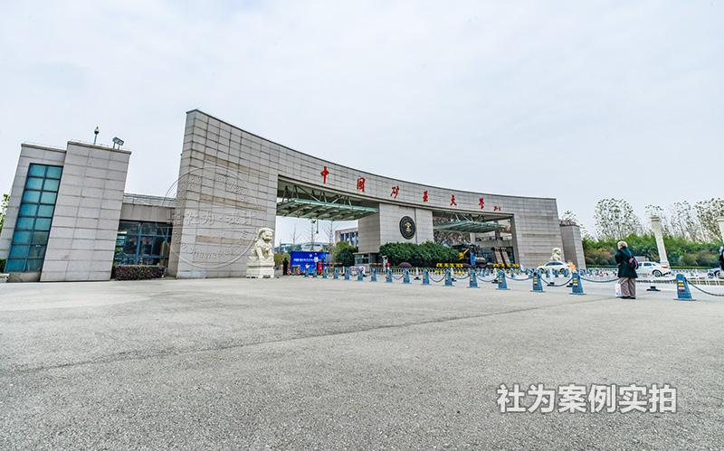 江苏三相远程电表