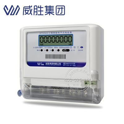 dts607电表接线实物图