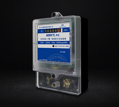 杭州华立DDS28-1单相电能表