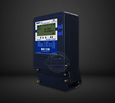 杭州华立DSS533三相三线有无功组合电能表
