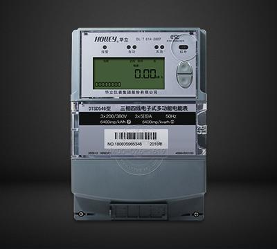 杭州华立DTSD546三相四线多功能电能表
