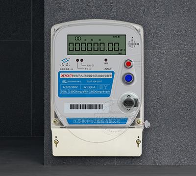 江苏林洋DTS(X)71三相四线有无功组合电能表