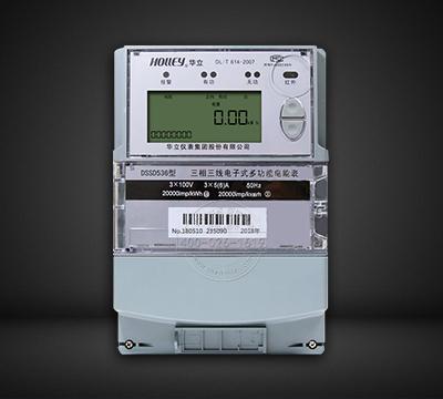 杭州华立DSSD536三相三线多功能电能表