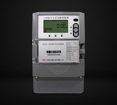 河南许继DSSD566三相三线电子式多功能电能表0.5S级