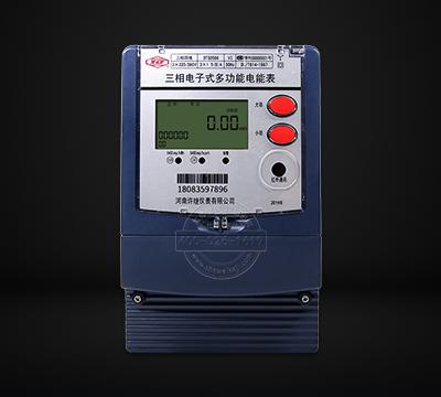 河南许继DTSD566三相四线电子式多功能电能表0.5S级