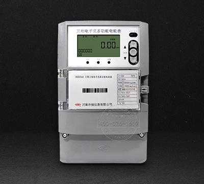 河南许继DSSD568三相三线电子式多功能电能表0.2S级