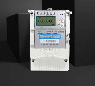 江苏林洋DTSD71电子式三相四线多功能电能表