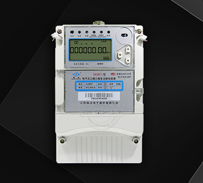 江苏林洋DSSD71型电子式三相三线多功能电能表0.2S级