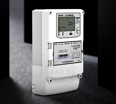 杭州华立DSZ535三相三线智能电能表(0.5S)
