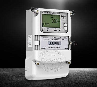 杭州华立DTZ545三相四线智能电能表(0.5S)